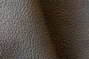 چرم شرانگ یا چرم دانهدار کامل